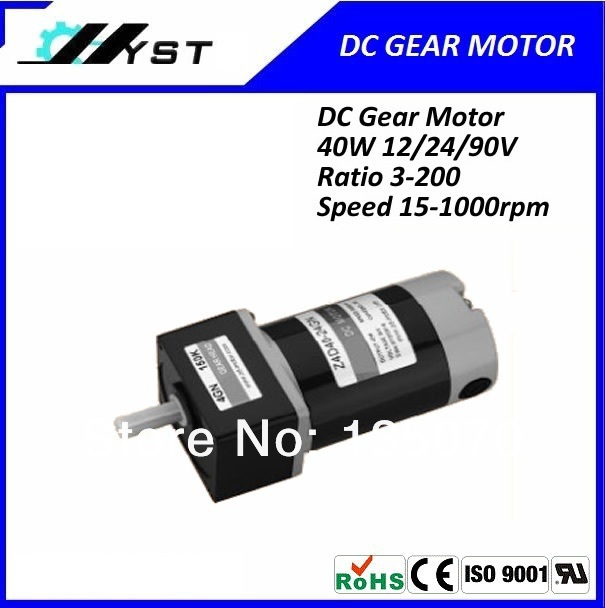 ZD motor! 12v dc gear motor 40W 1000rpm-in DC Motor from Home Improvement  on Aliexpress com   Alibaba Group