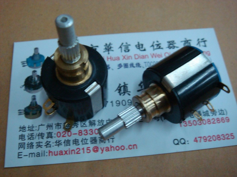 BELLA Printing Machinery Parts 10 Laps 5K Multi Turn Potentiometer Shaft 24 5MM 5PCS LOT