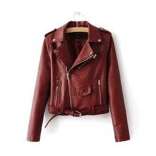 2017 Qiyan S-XL New Spring Fashion Bright Colors Good Quality Ladies Basic Street Women Short PU Leather Jacket FREE HAT