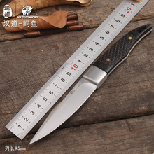 HX OUTDOORS high hardness wood handle straight knife wilderness survival knife self-defense knife outdoor tools High quality