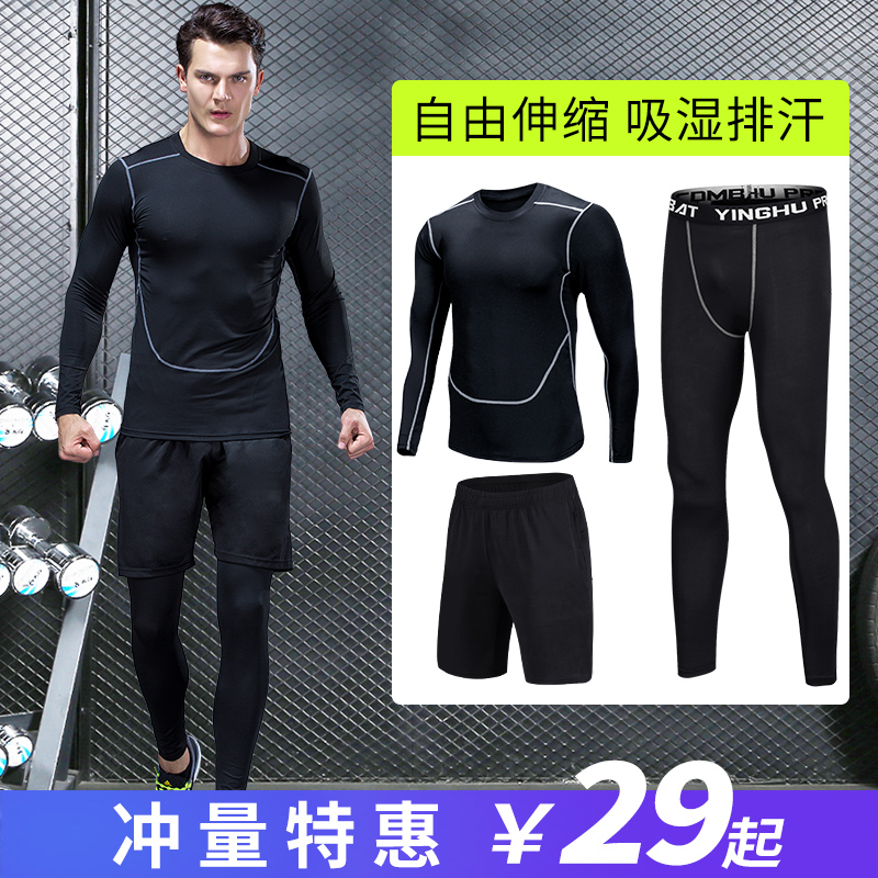 Tight Pants Men's Fitness Suit Running Sports Suit Compressed Pants Basketball Bottom Pants Seven Points High Elasticity Trainin