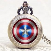 2020 New Arrival Captain America Shield Design Pattern Quart