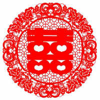 20 PCS Exquisite Floral Red Double Happiness Marriage Supply Festive Window Paper-cut Loving Heart Static Sticker Wedding Decor