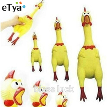 Small Size Yellow mini Rubber Screaming Chicken Pet Dog love Toy Squeak Squeaker Chew Gift 17CM