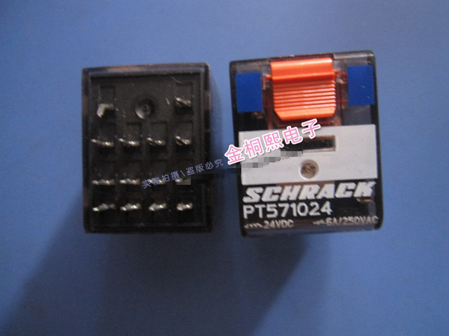 Original new 100% hot spot relay PT571024 24vdc 6a/250vac quality assurance.