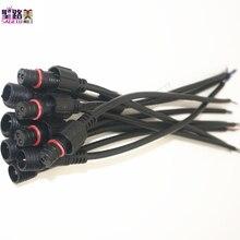 5 штук в упаковке/10/20/50 пар мужского и женского пола 2pin 3pin 4pin 5pin светодиоидный коннектор водонепроницаемый IP68 черный кабель для Светодиодные полосы света