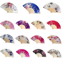 Summer Vintage Bamboo Folding Hand Held Flower Fan Chinese Dance Party Pocket Gifts Wedding Colorful Dropshipping(China)