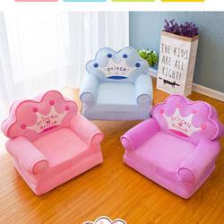 Детский мультяшный складывающийся диван, детские складные сидения в виде короны, кресло, детское кресло с наполнением, портативная детская