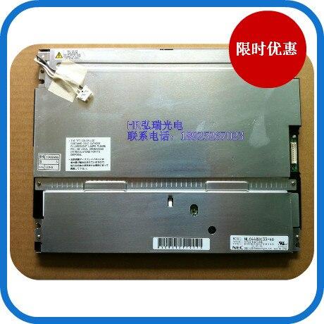 все цены на  10.4 inch NL6448BC33-46 LCD screen (/59/54 drilling sales of four, quality assurance)  онлайн