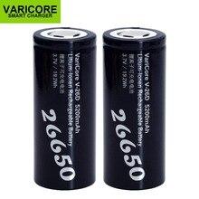 2個varicore新26650リチウムイオン電池3.7v 5200mA V 26D放電器20A電源バッテリー懐中電灯電子 ツールバッテリー