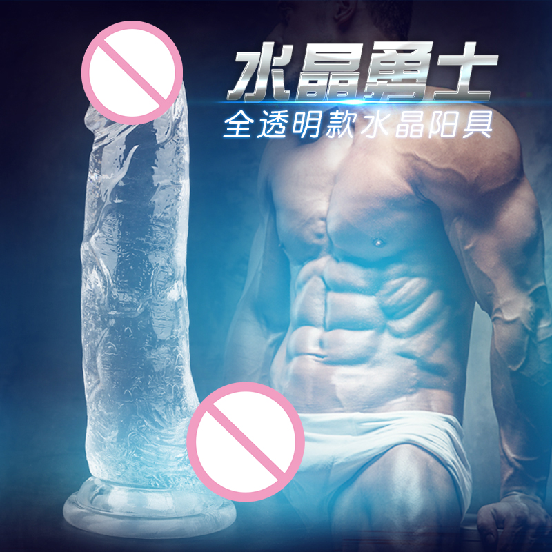 YUMNAN Transparent Penis Dildo With Suction Cup Sex Toys for Woman Sex Products Female Masturbation Cock Medium small medium