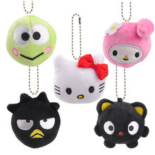 Japanese cute cat frog rabbit plush pendant toy doll market clamshell doll plush keychain 6cm wj04(China)