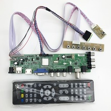 Universal tv board dvb t2 ds d3663lua support support DVB T2/T/C russian with lvds cable 40pin 1ch 6 bit  366346