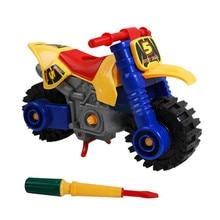 Высокое Качество Мода Разборка мотоцикла Дизайн Развивающие игрушки для детей Kids Бесплатная Доставка