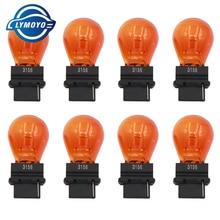 LYMOYO 10 шт. T25 3156 3157 P27W 12 в 27 Вт прозрачная Автомобильная внешняя Поворотная сигнальная лампа галогеновая лампа drl высокое качество Янтарный Белый