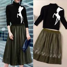2 Two Piece Set Women Sweater And Tulle Skirt Korea Hot Female Blouse Tops 2016 Casual Sets Clothes Womens Suits 880013