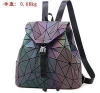 Geometrical rhombic shoulder bag women's new reflective fabric fluorescent gradient backpack women's laser bag