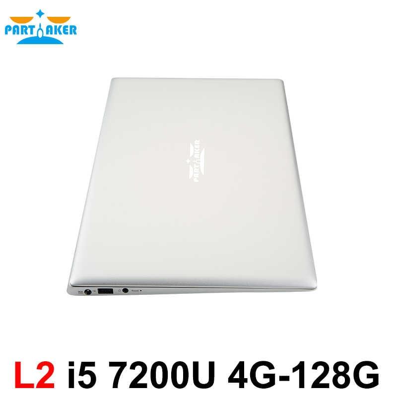 Windows 10 ラップトップコンピュータノート Pc 13.3 インチコア I5 7200U DDR4 メモリ M.2 SSD あずかる L2