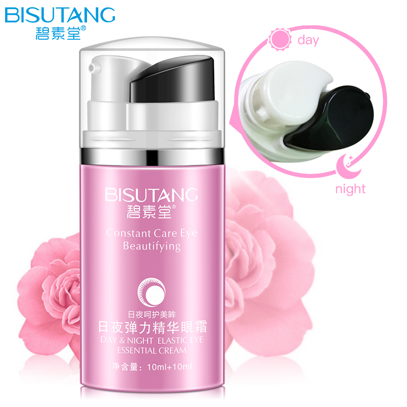 BISUTANG Hyaluronic Acid Eye Day Creams Moisturizers Whitening Anti Puffiness Dark Circle Ageless Night Eye Cream