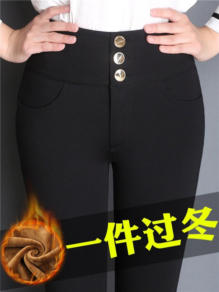 winter pants wear high waisted women s trousers 2018 new warm belt long trousers