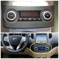 Geely GC6,Car conditioning automatic controller
