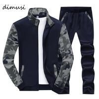 DIMUSI Spring Men Sportwear Sets Tracksuit Male Outwear Sweatshirts Patchwork Men Hoodies Stand Collar Male Tracksuit