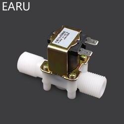 """1/2 """"Пластик электромагнитный клапан 12 В 24 В 220 В магнитные стиральная машина диспенсер питьевой воды пневматический Давление коммутатор"""