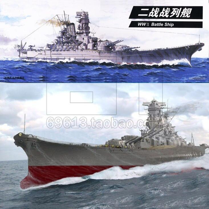 Electric Assembled Ship Model 30cm World War II Japan Yamato Battleship warships civil war battleship