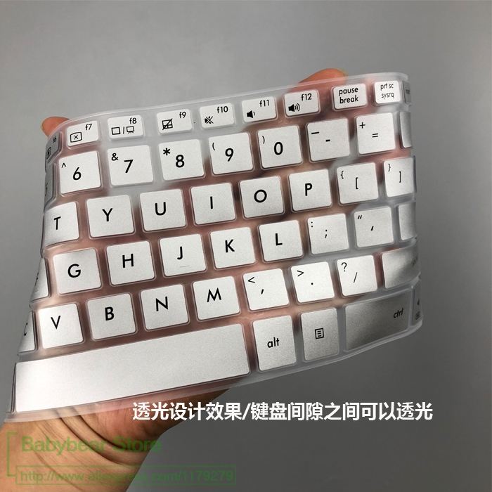 Keyboard Skin Cover Protector for Asus N580GD NX580VD YX570