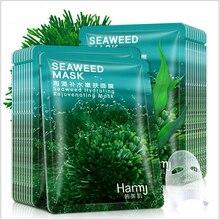 30pcs Korean beauty seaweed mask hydrating skin rejuvenation hyaluronic acid moisturizing silk mask