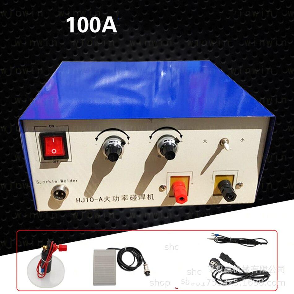Высокомощный 100A ювелирный точечный сварочный аппарат ручной небольшой лазерный сварочный аппарат из нержавеющей стали сварочный аппарат