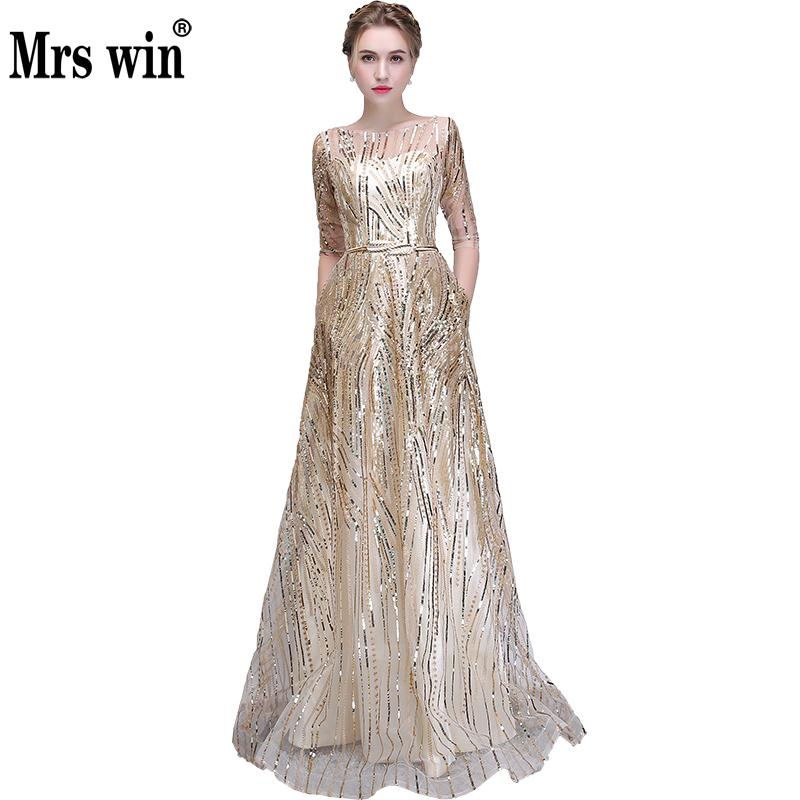 2018 New Long Elegant Evening Dresses Sexy Half Sleeve Illusion Luxury Sequins A line Noble Banquet