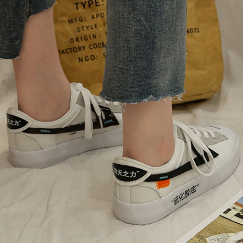 Toile Taille Grande 43 Patchwork Off slip 35 Femme Dames Chaussures Coudre Red Blanc À Sneakers Non black qBBYfIw