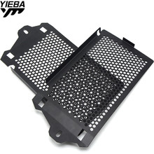 Motorcycle bike Aluminium Radiator Side Guard Grill Grille Cover Protector For BMW R1200GS R 1200 GS ADV 2013 2014 2015 2016 motorcycle accessories radiator guard protector grille grill cover for bmw r 1200 gs lc r1200gs r 1200gs adv adventure 2013 2017