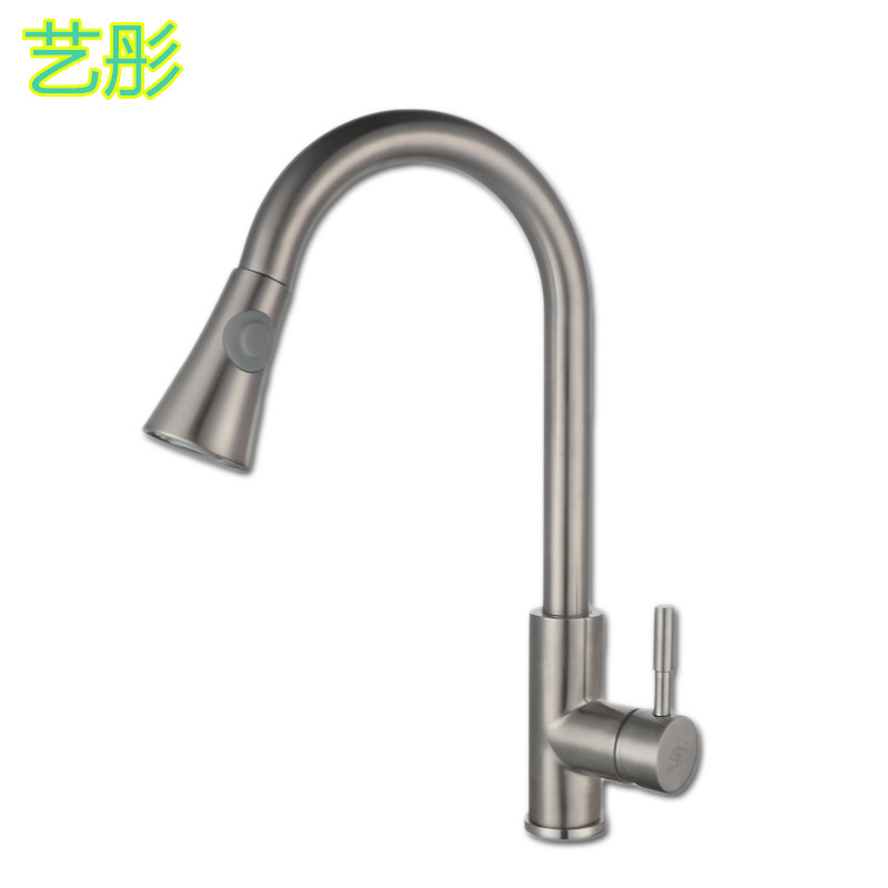 Free shipping luxury senducs kitchen faucet with lead free pull out kitchen tap of SUS304 stainless steel kitchen sink faucetFree shipping luxury senducs kitchen faucet with lead free pull out kitchen tap of SUS304 stainless steel kitchen sink faucet