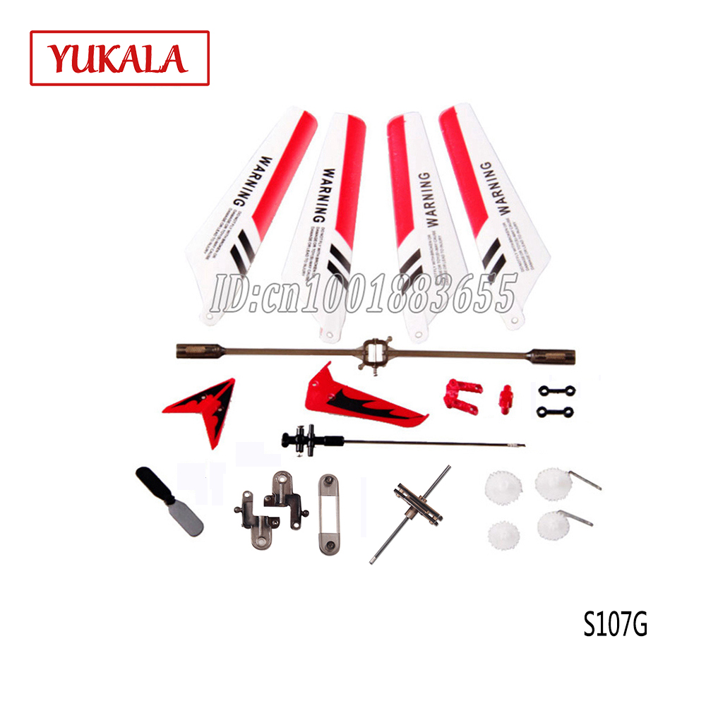 Free shipping Wholesale gear shaft tail blade main blades spare parts for S107G Metal 3ch Gyro R/C Mini Helicopter S107 рюкзак picard 9809 113 001 schwarz