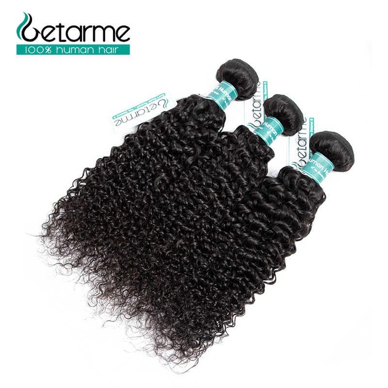 Индийские волосы странный вьющиеся волосы пучки 100% натуральные волосы ткань 1/3/4 пучки 8-26 дюймов натуральный Цвет не Волосы remy расширения
