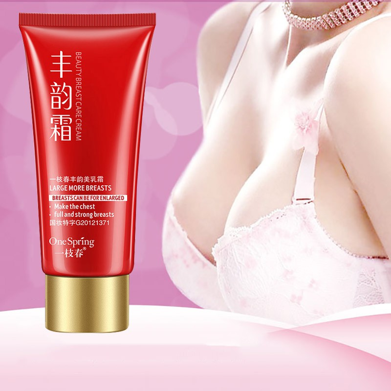 Women Breast Enhancement Cream Natural Breast Enlargement Firming Lifting Beauty Chest Care Cream Adults Increase Tightness