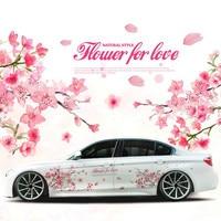 1 Pair Romantic Cherry Blossom Flower Japan Car Decal Sticker Sakura Flower Pink Wedding Auto Body Decal Cover Car Styling