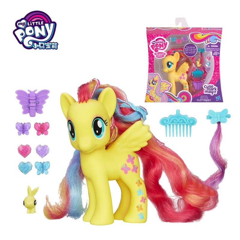 Hasbro mon petit poney jouets figurine d'action Lia mode arc-en-ciel modèle poupée fille cadeau d'anniversaire jouet pour enfants cadeau de noël