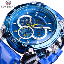 Forsining Blue 2019 New Automatic Mens Watch Fashion Speed Racing Sports Date Day Leather Band Watches Big Dial Mechanical Clock все цены