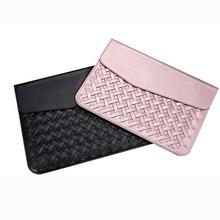Stylish Shimmering Durable Leather Laptop Case
