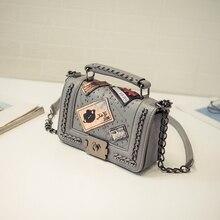 Designer Brand Ladies Hand Bags