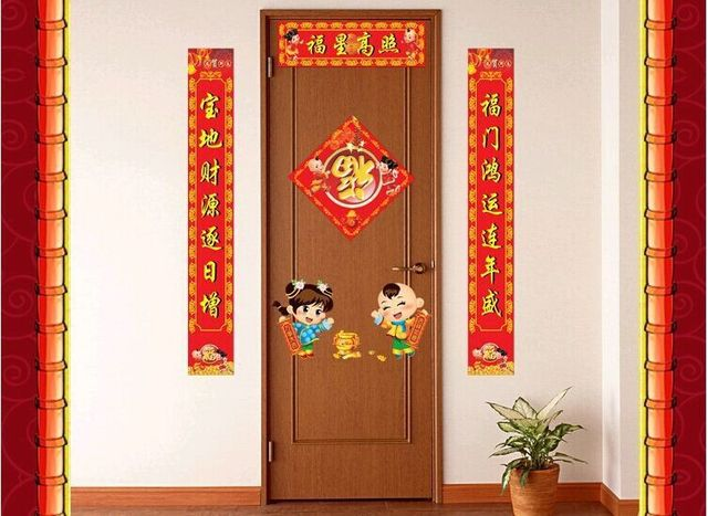 2017 New Year Decoration Chinese Couplets Removable Wall Glass Door