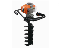 63cc Power Earth Auger gas power post hole digger ground drilling tool earth auger ice auger digging 200mm bit