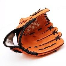 Kids Baseball Glove 10.5 Inch Softball Team Sports Baseball Practice Equipment Baseball Accessories BQST-02