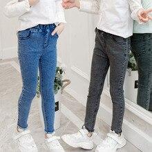 Леггинсы для девочек Новинка года, осенние детские джинсы для девочек синие и Черные Эластичные Обтягивающие детские узкие брюки для детей возрастом от 4 до 13 лет, джинсовые брюки