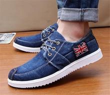 Men Canvas Shoes Men's Solid Comfortable Sport  Shoes Men Breathable Men Denim Shoes Zapatos Hombre Male Casual Footwear Shoes