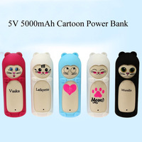 Sorvess Cartoon Shape 5v Rechargeable Battery Power bank 500mAH Li ion Ion Lithium Portable Kawaii Gift Batteries For Cellphone