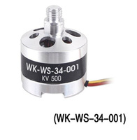 Walkera TALI H500 Hexacopter Quadcopter Drone Brushless Motor Dextrogyrate Thread